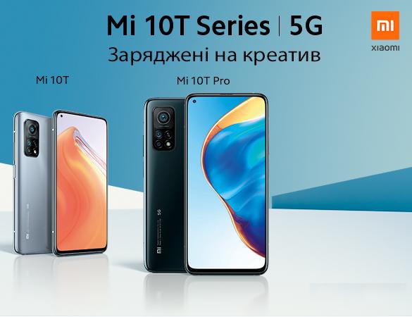 Найінноваційніший смартфон Xiaomi у 2020 році